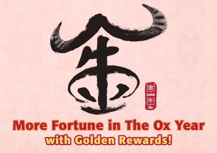 More Fortune in The Ox Year with Golden Rewards! - thumbnail